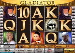 slot_gladiator