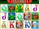 Slot_Былина_137x103