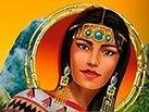 Slot_Machu_Picchu_137х103